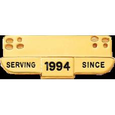 Blackinton Serving Since Add-On Namebar